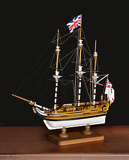 Euromodels HMS Bounty Scale: 1:135 (1st Step Kit). 1st Step Kit For Beginners